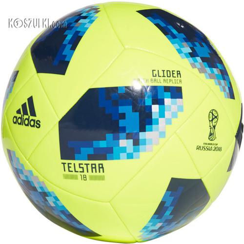 Pilka nozna adidas Telstar  WC Glider CE8097