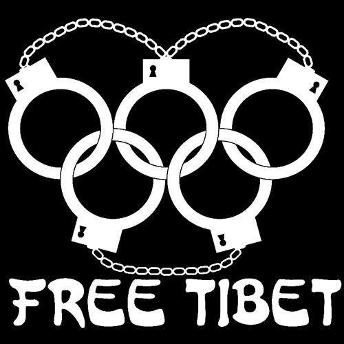 t-shirt Free TIBET